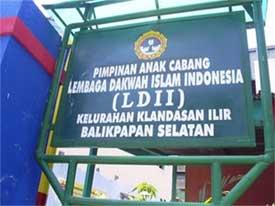 """LDII """"354 meter"""""""